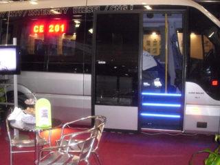 A2 bus