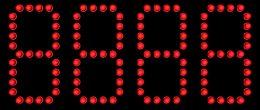 LES CHIFFRES LED 80mm